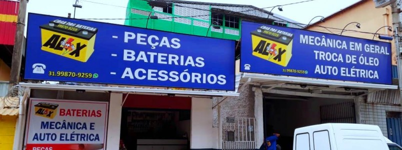 Aléx Casa de Baterias: Melhor preço e Qualidade em João Monlevade, MG