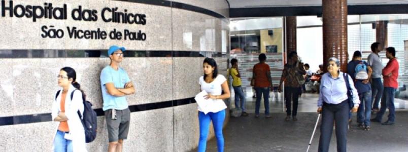 Ministério da Saúde libera R$ 10,5 milhões a quatro hospitais de Minas
