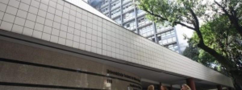 Hospitais universitários de Minas vão receber R$ 27,7 milhões do Ministério da Saúde
